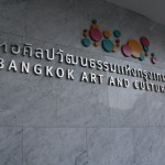 Imagine Your Next Business Meeting Or Event At A Spectacular Bangkok Cultural And Historical Venue